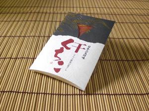 くちこ(小)パッケージ