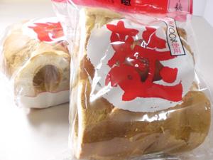 くるま麩パッケージ