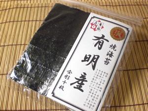 有明産焼き海苔パッケージ